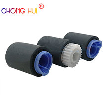 ChongHui 2pcs Set for HP 4250 P4014 4015 4515 Pick Up Roller Separation Pad M600 m601 M602 M603 Carton