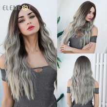 Element Center Part Synthetic Dark Root Light Brown Ombre Grey Long Wavy Hair Wigs Cosplay Costume Wig for White Black Women(China)