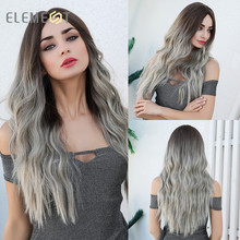 Element Center Part Synthetic Dark Root Light Brown Ombre Grey Long Wavy Hair