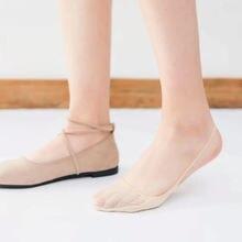 1 пара новинка японские однотонные женские носки Башмачки из