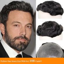 Bymc парик мужской черный 6 дюймов смешанные 40% белые человеческие