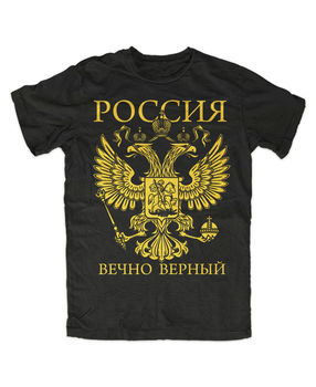 Russland Ewig Treu Men's T-Shirt Double Headed Eagle National Emblem Summer Cotton Short Sleeve O-Neck Unisex T Shirt New S-3XL image