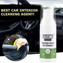 Spong средство для чистки кожи 50 мл + 2 шт салона автомобиля