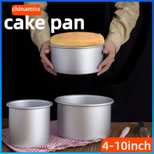 8 polegada de alumínio redondo bolo pan, fundo sólido bolo de chiffon morrer para liga de alumínio molde de bolo de alumínio diy molde ferramenta de cozimento