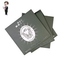 10 Silver Jewelry Maintenance Special Silver Cloth High-Grade Gold And Silver Jewelry Wipes Deerskin Velvet Silver Cloth