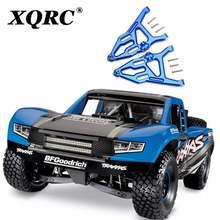Xqrc 1 пара передних нижних А образных рычагов из алюминиевого
