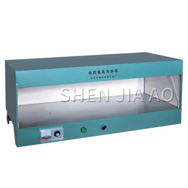 1PC 220V Long Sample Shoe Drying Oven Small Stereotype Drying Shoe Oven Leather Shoe Shaping Machine Shoe Factory Essential Tool