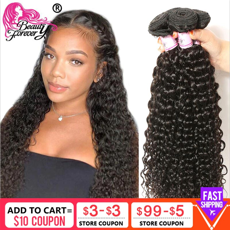 Beauty Forever Malaysian Curly Hair Weave Bundles Remy Human Hair Weaving Natural Color High Ratio 8-26inch Free Shipping title=