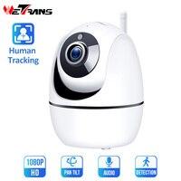Wetrans 1080P IP Wifi Camera Mini HD Auto Tracking Onvif Night Vision Baby Monitor Smart CCTV home security wireless camera