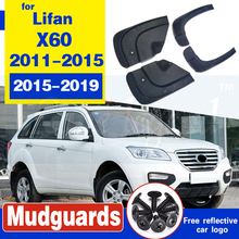 Molded Mud Flaps For Lifan X60 2011 2012 2013 2014 2015 Mudflaps Splash Guards Mud Flap Front Rear Mudguards Fender molded mud flaps for changan cx20 2011 2019 2012 2013 2014 2016 2017 mudflaps splash guards mud flap front rear mudguards fender