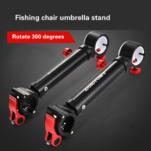Универсальный держатель подставка для зонта рыболовное кресло