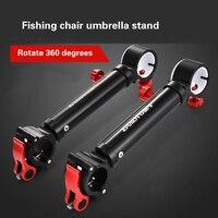 Soporte Universal para paraguas  soporte para silla de pesca  soporte ajustable  accesorios giratorios para pesca  herramienta fija 1 ud.|Sillas de pesca|Deportes y entretenimiento -