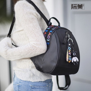 Китай новая многофункциональная сумка через плечо мужская Противоугонная сумка через плечо мужская водонепроницаемая походная нагрудная ...