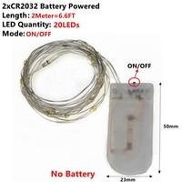 CR2032 Battery-2M