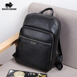 بيسون الدينيم جلد طبيعي على ظهره الذكور 14 بوصة محمول على ظهره حقيبة السفر الذكور على ظهره حقيبة مدرسية للرجال N2337