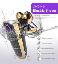 JINDING JD - 608 Electric Shaver For Men Head Polish Hair Trimmer Rechargeable 3D Floating Five-blade Razor Shaving Machine New