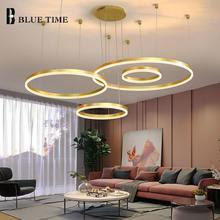 Золотой и кофейный круглый подвесной светильник современная