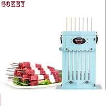 Пищевая мясорубка машина ягненка шашлык ношение мясогенератор