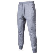 2020 nowa wiosna bawełniane biegaczy mężczyźni jakości sportowe spodnie dresowe mężczyźni Running dres męskie spodnie do biegania Streetwear męskie spodnie