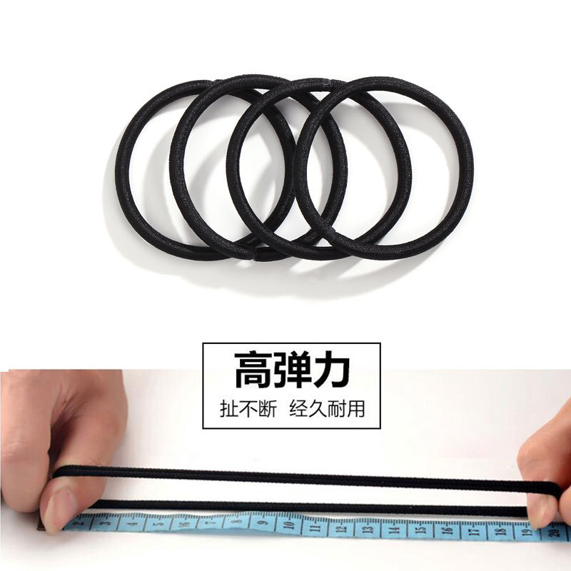 2019 Promotion Sale Women Adult Hair Accessories For Women Base Hair Ring High Elastic Rubber Band Simple For Ponytail Rope