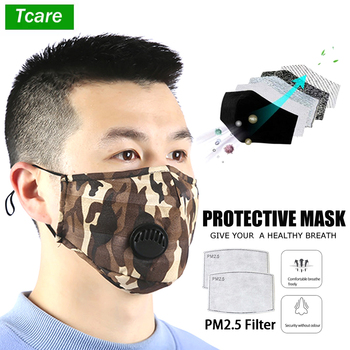 Children Kids Cute Cartoon PM 2.5 Anti Dust Cotton Mouth Mask Washable Reusable with Activated Carbon Filters (1 Mask+2 Filters)
