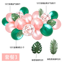 Latex Balloons Wedding Decorations Green Palm Leaves balloons arch Birthday Party Supplies Anniversary Decoration Balloon Chain