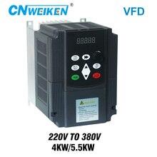 WK310 4kw/ 5.5KW VFD вход 220V 1ph на выход 380V 3ph высокопроизводительный инвертор переменной частоты