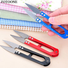Apparel Fabric Embroidered Scissors Random Color Cross Stitch Trimming Craft DIY Sewing Tools & Accessory E