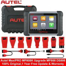 Autel MaxiPRO MP808K OBD2 אבחון סורק ECU תכנות מפתח קידוד TPMS MP808 DS808