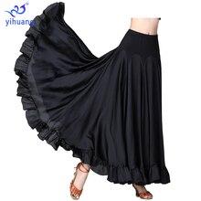 Ballroom Dance Skirts Modern Standard Performance Wear Women Tango Skirts Stage Competition Costumes Big Swing