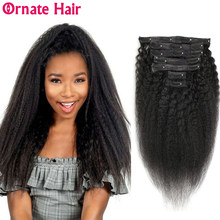 Rizado Clip en extensiones de cabello humano brasileño recto rizado Clip ins Remy extensiones de cabello color Natural 7 unids/set 100G cabeza completa