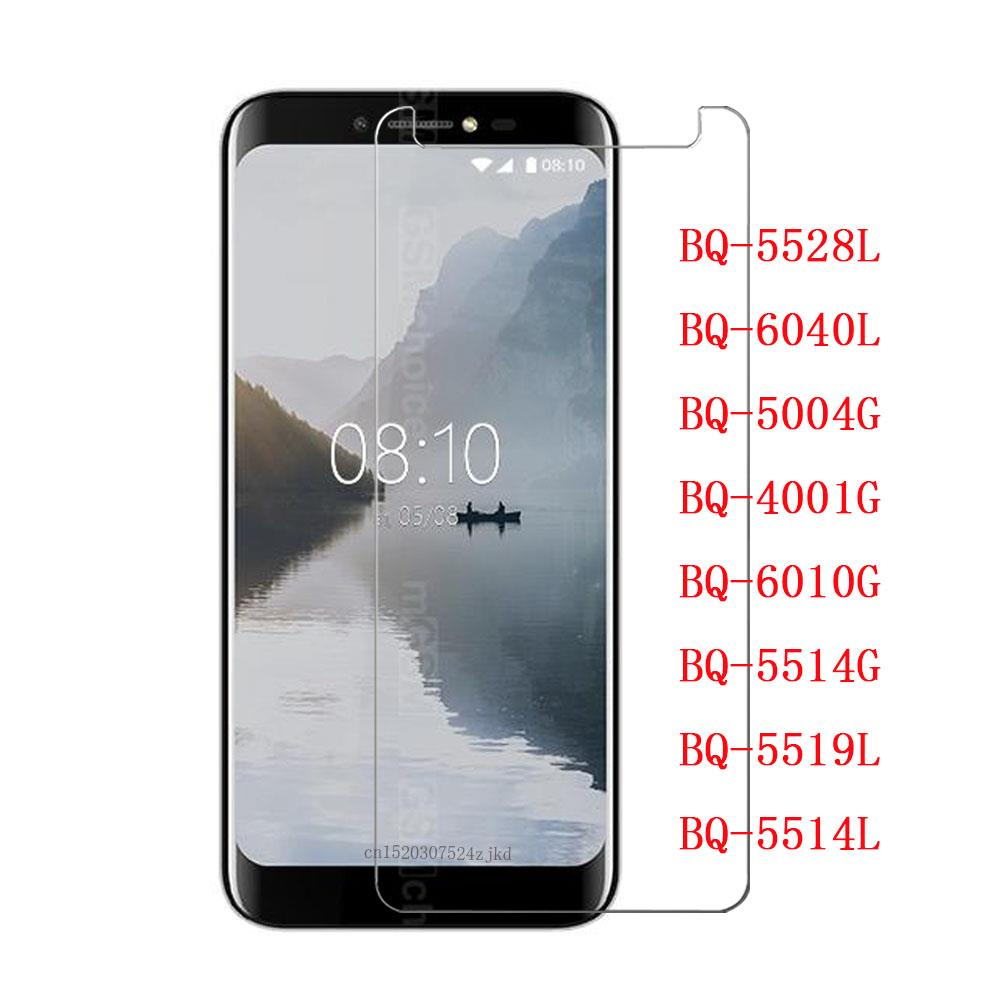Tempered Glass for <font><b>BQ</b></font> Mobiie <font><b>BQ</b></font>-5528L 6040L 5004G 4001G <font><b>6010G</b></font> 5514G 5519L 5514L Protective Film Screen Protector cover phone image