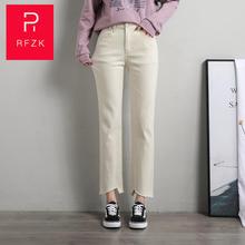 Rfzk женские джинсы с высокой талией одежда для мам белые винтажные