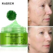 MABREM Tea Tree Essence Sleeping Facial Mask Shrink Pores Moisturizing Nutrition Repair Cream First Aid Sleep Mask Skin Care
