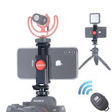 Ulanzi ST 06 カメラホットシュー電話三脚マウント 360 回転コールド靴モニター一眼ジンバル用マイクledライト