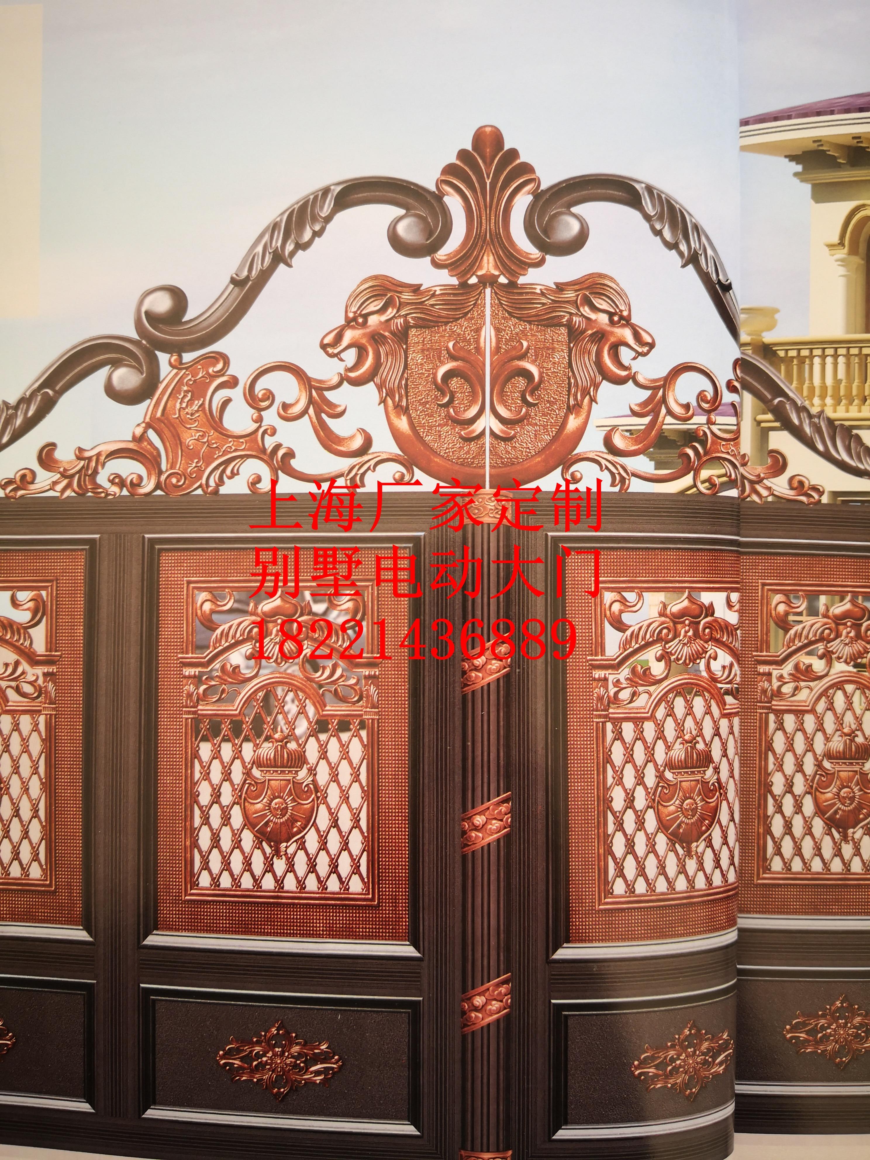 Shanghai Hench  Custom USA Australia Home Use Decorative Iron Gates And Railings