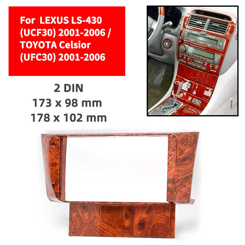 Double Din Radio Fasia untuk Lexus LS-430/Toyota Celsior Panel Kayu Dash Mount Instalasi Trim Kit Wajah Hitam Frame gps