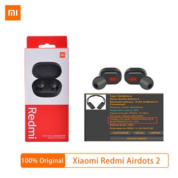 Original Xiaomi Redmi Airdots 2 S Bluetooth Earphones TWS Wireless Bluetooth Earphone Gaming Headset With Mic Handsfree Earbuds image