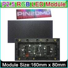 Módulo interno hub75 do visor do diodo emissor de luz da cor completa de p2.5, 160mm x 80mm, 64*32 pixels, smd rgb p2.5 conduziu a matriz do painel, compatível com pin2dmd