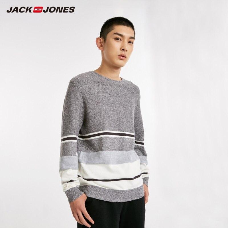 JackJones Men's Contrast Striped 100% Cotton Sweater Pullover Top Menswear New Brand 218424501