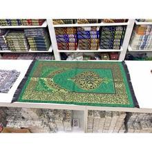 Alfombra de oración islámica alfombra de oración musulmana jamaz Salat Sajadah Ramadan regalo