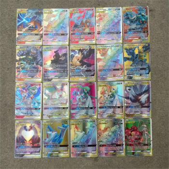 200 Pcs GX TEAM Shining TAKARA TOMY Cards Game Battle Carte 100pcs Trading Cards Game Children Toy PokemonOriginal Flash Cards 2