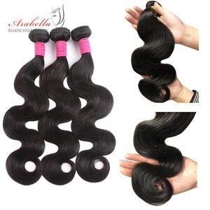 Body Wave Hair Bundles Brazilian Human Hair Bundles Natural Color 1/2/3/4 Pieces Available Remy Hair Extension Arabella Hair