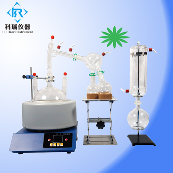 China factory price for SPD-2L  Vacuum short path distillation for CBD Hemp essential oil extracts distillation