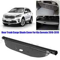 Car Rear Trunk Cargo Cover Liner Security Shield Shade For Kia Sorento 2016 2017 2018 2019