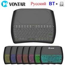 Orijinal D8 süper i8 İngilizce rusça 2.4GHz kablosuz klavye arkadan aydınlatmalı hava fare Touchpad denetleyicisi için Android TV kutusu