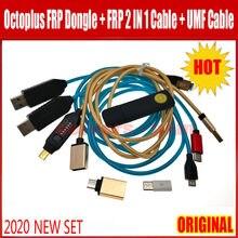 2020 mais recentes vendas original octopus frp ferramenta/octoplus frp dongle + octoplus frp usb uart 2 em 1 cabo todo o cabo de inicialização para samsungh