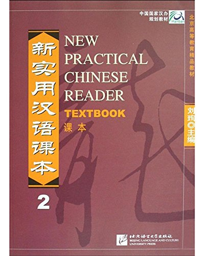 New Practical Chinese Reader, Textbook Vol. 2 (English And Mandarin Chinese Edition)
