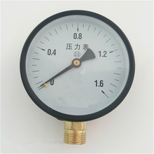 цена на Ordinary pressure gauge Water pressure gauge Air pressure gauge Y-100 Air pump pressure gauge
