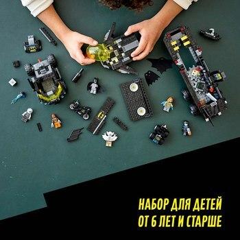 Конструктор LEGO DC Comics Super Heroes Мобильная база Бэтмена 5